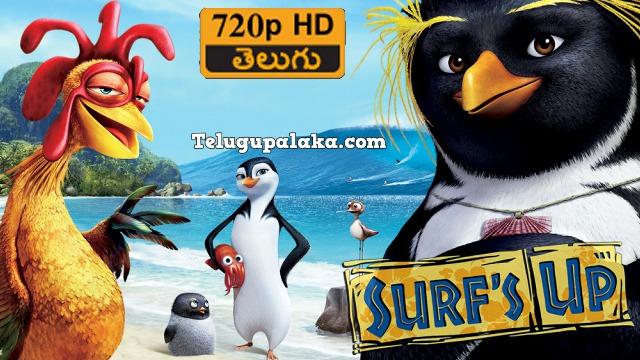 Surfs Up (2007) Telugu Dubbed Movie
