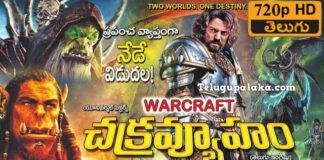 Warcraft The Beginning 2016 720p Bdrip Multi Telugu Dubbed Movie