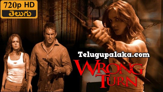 Wrong Turn UNRATED (2003) Telugu Dubbed Movie