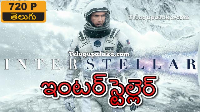 Interstellar (2014) Telugu Dubbed Movie