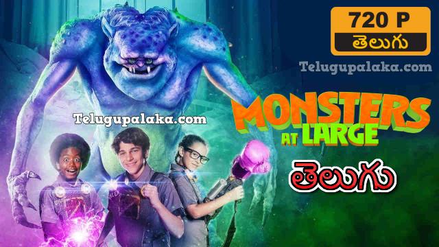 Monsters at Large (2018) Telugu Dubbed Movie