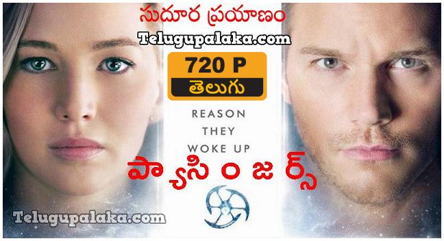 Passengers (2016) Telugu Dubbed Movie