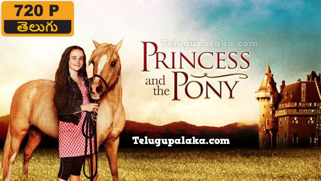 Princess and the Pony (2011) Telugu Dubbed Movie