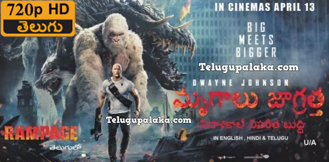 Rampage (2018) Telugu Dubbed Movie