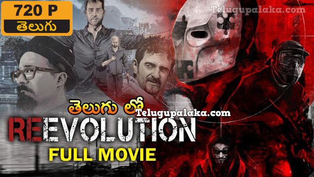 Reevolution (2017) Telugu Dubbed Movie