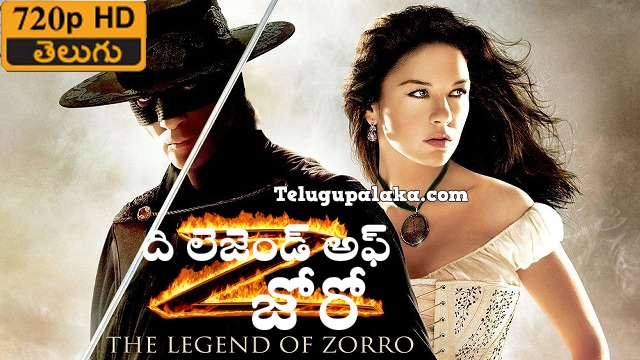 The Legend of Zorro (2005) Telugu Dubbed Movie