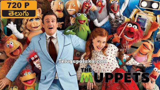 The Muppets (2011) Telugu Dubbed Movie