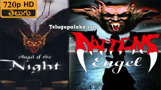 Angel of the Night (1985) Telugu Dubbed Movie