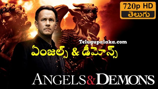 Angels & Demons (2009) Telugu Dubbed Movie