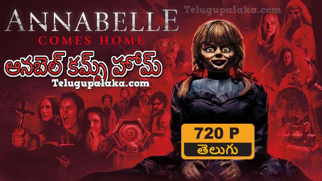 Annabelle Comes Home (2019) Telugu Dubbed Movie