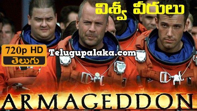 Armageddon (1998) Telugu Dubbe Movie