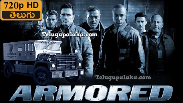 Armored (2009) Telugu Dubbed Movie