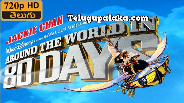 Around The World In 80 Days (2004) Telugu Dubbed