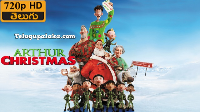 Arthur Christmas (2011) Telugu Dubbed Movie