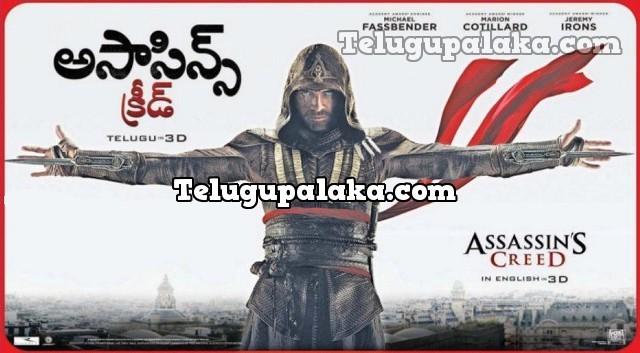 Assassins Creed (2016) Telugu Dubbed Movie