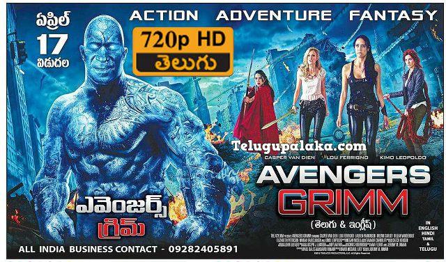 Avengers Grimm (2015) Telugu Dubbed Movie