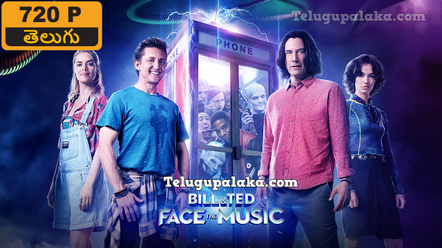 Bill and Ted Face the Music (2020) Telugu Dubbed Movie