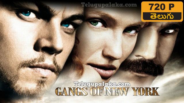 Gangs of New York (2002) Telugu Dubbed Movie