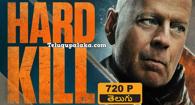Hard Kill (2020) Telugu Dubbed Movie
