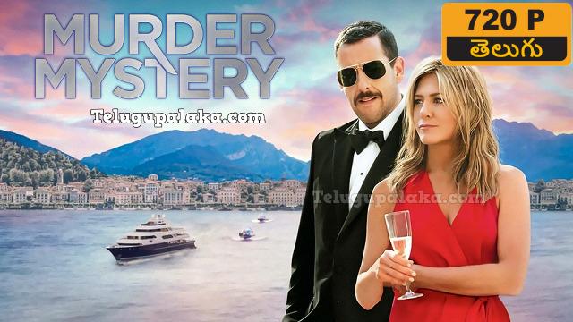 Murder Mystery (2019) Telugu Dubbed Movie
