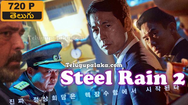 Steel Rain 2 (2020) Telugu Dubbed Movie