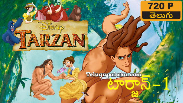 Tarzan (1999) Telugu Dubbed Movie