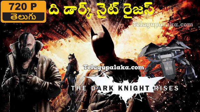 The Dark Knight Rises (2012) Telugu Dubbed Movie