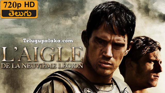 The Eagle (2011) Telugu Dubbed Movie