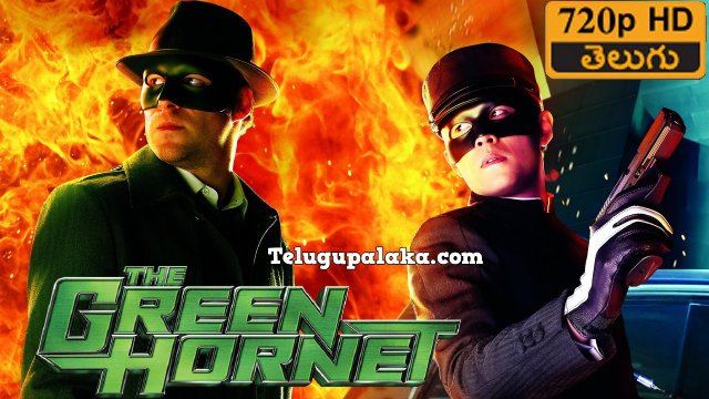 The Green Hornet (2011) Telugu Dubbed Movie