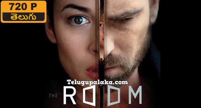 The Room (2019) Telugu Dubbed Movie