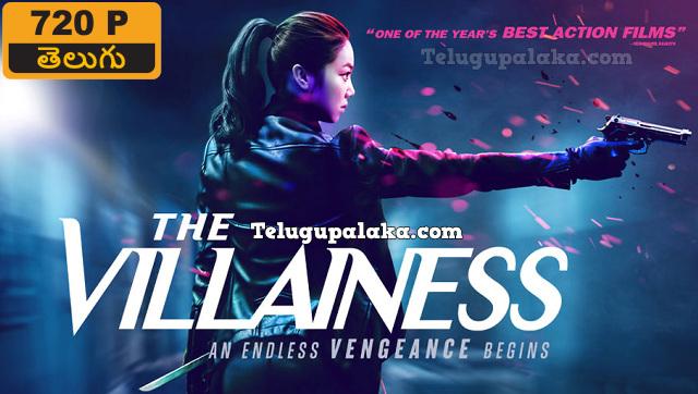 The Villainess (2017) Telugu Dubbed Movie