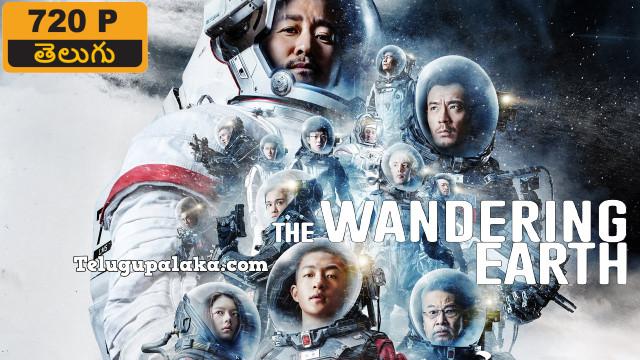The Wandering Earth (2019) Telugu Dubbed Movie