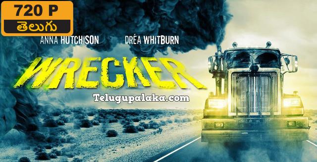 Wrecker (2015) Telugu Dubbed Movie