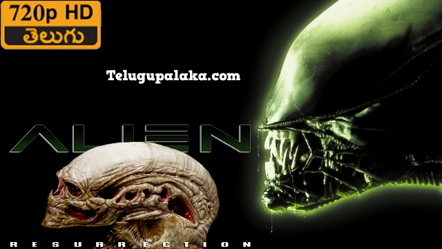 Alien Resurrection (1997) Telugu Dubbed Movie