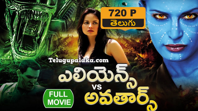 Aliens vs Avatars (2011) Telugu Dubbed Movie