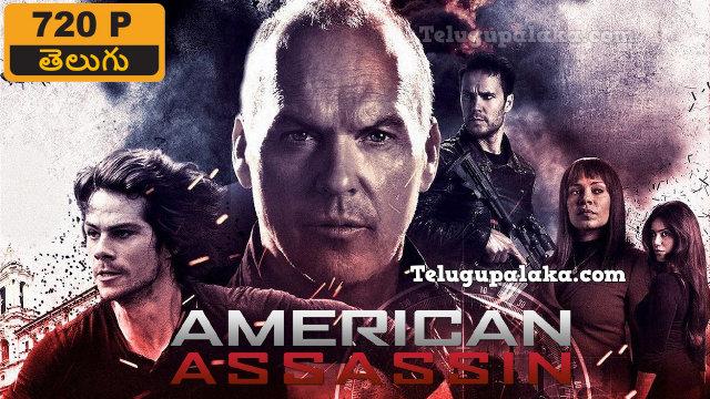 American Assassin (2017) Telugu Dubbed Movie
