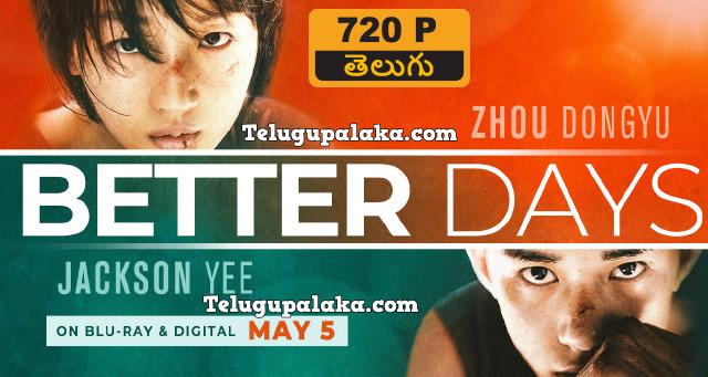 Better Days (2019) Telugu Dubbed Movie