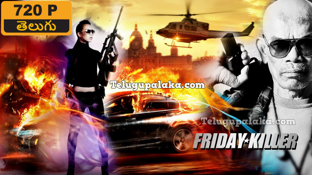 Friday Killer (2011) Telugu Dubbed Movie