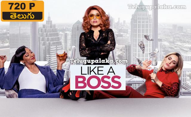 Like a Boss (2020) Telugu Dubbed Movie