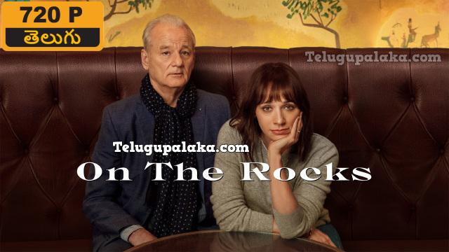 On the Rocks (2020) Telugu Dubbed Movie