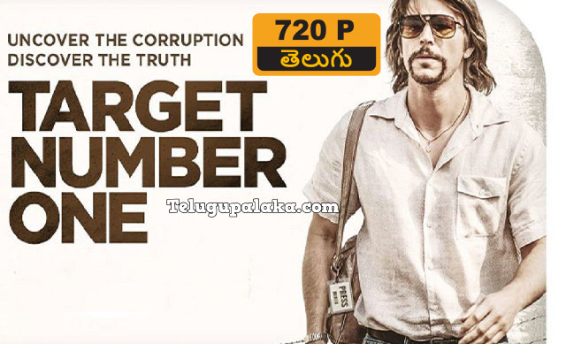Target Number One (2020) Telugu Dubbed Movie