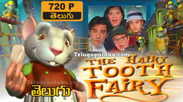 The Hairy Tooth Fairy (2006) Telugu Dubbed Movie