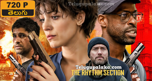 The Rhythm Section (2020) Telugu Dubbed Movie