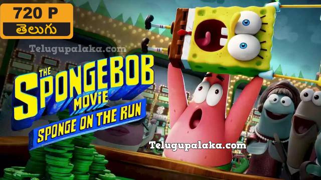 The SpongeBob Movie Sponge on the Run (2020) Telugu Dubbed Movie