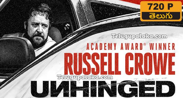 Unhinged (2020) Telugu Dubbed Movie