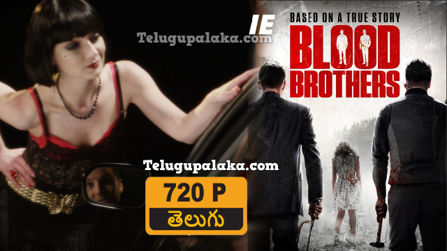 Blood Brothers (2015) Telugu Dubbed Movie