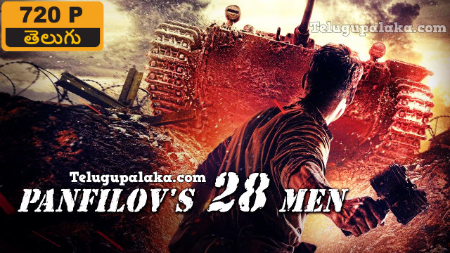 Panfilov's 28 Men (2016) Telugu Dubbed Movie