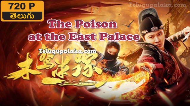 The Poison at the East Palace (2016) Telugu Dubbed Movie
