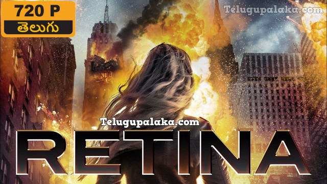 Retina (2017) Telugu Dubbed Movie