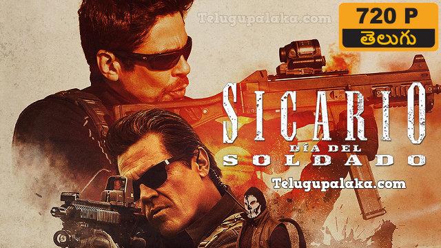 Sicario Day of the Soldado (2018) Telugu Dubbed Movie